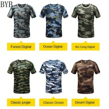 Army Military Uniform Men Tactical Fitness T Shirt Sports Wear Military Rashguard Shortsleeve Quick-drying Gym Casual Oversized