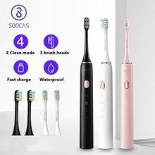FRCode:APPLIANCES8201,SOOCAS – brosse à dents électrique sonique X3U-S, brosse à dents électrique Ultra sonique automatique, charge rapide, étanche