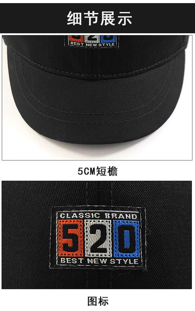 de alta qualidade malha snapback chapéus grande