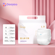 Baby Disposable Disper Ultra Thin And Dry Pull Up Diapers Infant Toddler Breathable Training Pants Diapers Panties