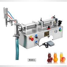 Машина для наполнения жидкостей поршень воздушного цилиндра жидкий наполнитель вино молоко сок уксус кофе масло напиток машина для розлива моющих средств