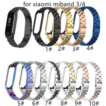 Wristband For Xiaomi Mi Band 3 4 Strap Smartwatch Mi band Miband 4 3 Wrist Bracelet with case Metal steel Stainless watch Strap
