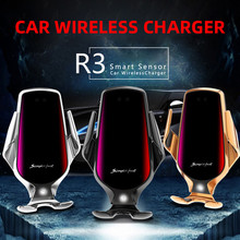 R3 Automatic Clamping Car Qi Wireless Charger 10W Fast Charging For Iphone 11 Pro XR XS Huawei P30 Pro Auto Sensor Phone Holder