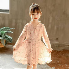 Girls Long Sleeve Floral Dress Spring and Autumn 2021 New 12 Girls Clothes 11 Teens Fashion Princess Dress 8 Children's Clothing