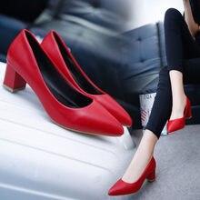 Sapatos de salto alto feminino outono nova moda calcanhar grosso boca rasa um pedal profissional único