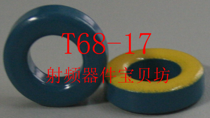 RF Iron Powder Toroidal: T68-17