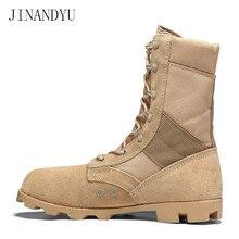 ยุทธวิธีทหารชายJungle CamouflageสีBreathable Combat Army Bootsความปลอดภัยรองเท้ารถจักรยานยนต์รองเท้ารองเท้าทำงาน