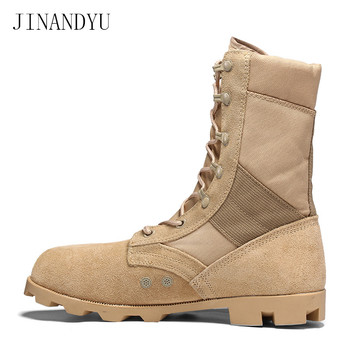 Tactical Military Boots Men Jungle Camouflage Color Breathable Combat Army Boots Safety Shoes  Motorcycle Boots Work Shoes 2017 soft suede leather snow tactical boots military tactical chelsea kanye hip hop west boot army combat boots shoes