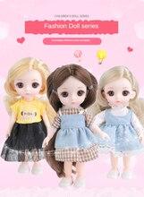 16 cm large gift box Xinlei Babi doll set girl princess simulation children's toys single