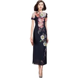 Fashion Casual Womens Short Sleev Floral Print Dress