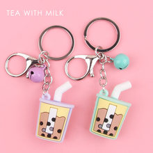 New silicone Pearl milk Tea Key chain Cute imitation Pearl Milk Tea Cup Key chain Men and Women Bag Or Car Key Chains Jewelry(China)