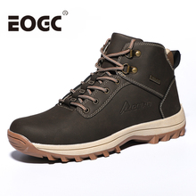 Brand Super Warm Men boots Winter Leather Waterproof Rubber Snow Boots work Safety shoes ankle For winter