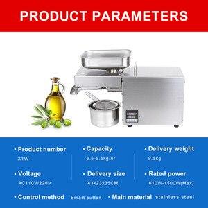 Image 3 - Коммерческий Масляный Пресс, полностью автоматический холодный горячий пресс, Электрический Масляный Пресс X1, цифровой дисплей, контроль температуры 1500 Вт (макс.)