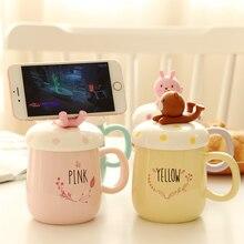 OUSSIRRO taza de cerámica con dibujos de animales para parejas, taza de café, leche, taza de oficina, cuchara con tapa