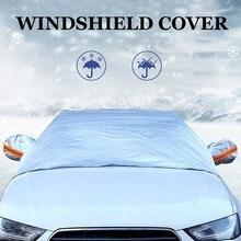Универсальный Зимний Снежный блок, автомобильный передний бампер, половина, покрытие для мытья автомобиля, снег и мороз, мороз, снег, непромокаемый, морозостойкий, сверхмощный