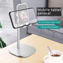Lüks akıllı tablet telefon teleskopik masaüstü standı tutucu iPhone Samsung Huawei Xiaomi için Oneplus cep telefonu metal destek