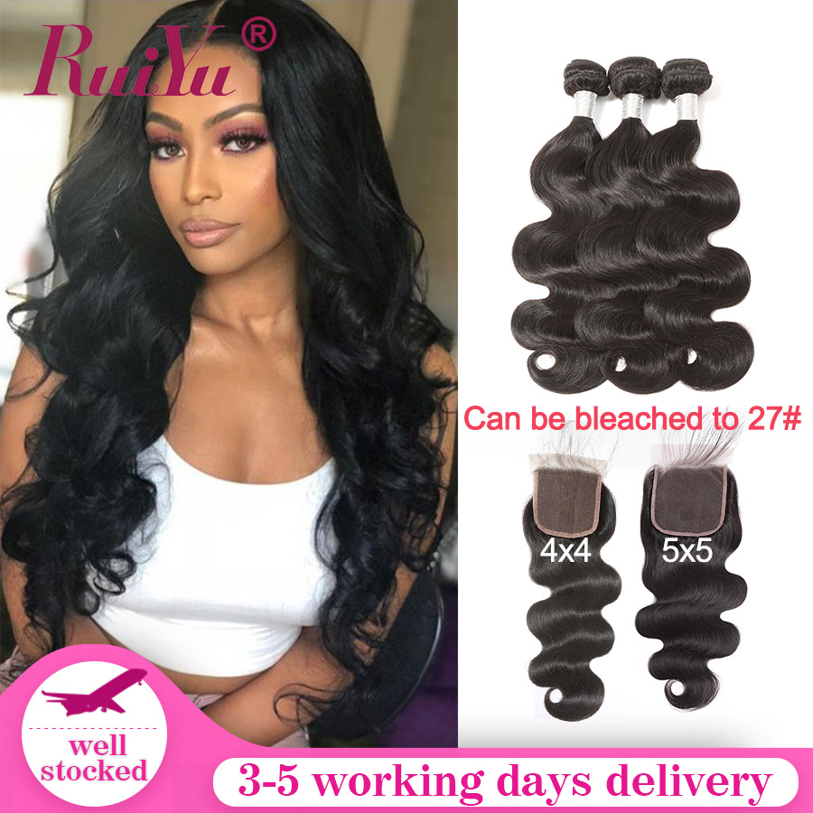 Body Wave Bundles With Closure 5x5 Lace Closure With Bundles 100% Human Hair Bundles With Closure Peruvian Remy Hair RUIYU