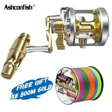 цена на Trolling Reel Casting Wheel Jigging Reels Aluminum CNC Machine Fishing Reel  NMB bearing saltwater 5.7:1 8+1+1BB full metal gold