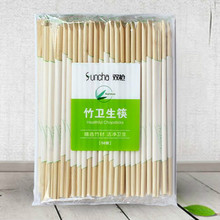 L 20cm High quality Safety and health Disposable chopsticks bamboo chopstick outdoor camping 50pair/lot