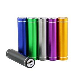 5V 1A USB металла Мощность банк Kit вакуумного хранения DIY 18650 Батарея Чехол Коробка Бесплатная сварки костюм внешний Зарядное устройство для тел...