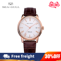 Sea Gull Couple Mechanical Watches Lover Men Women Simple Leather Buckle 30m Waterproof Calendar Watches Stainless D519.405