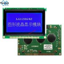 Envío Gratis mini pequeño 12864*128*64 pantalla lcd gráfica 75*52,7mm LG128642 en azul en lugar WG12864B AC12864E PG12864LRS JNN H