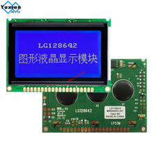 Gratis Schip Mini Kleine 12864 128*64 Lcd scherm Grafische 75*52.7 Mm LG128642 Blauw In Plaats WG12864B AC12864E PG12864LRS JNN H