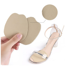 Cowhide Forefoot Pad High-heeled Shoes Insoles Non-slip Anti-pain Comfortable Breathable Sweat-absorbent Anti-wear Foot Pad Care