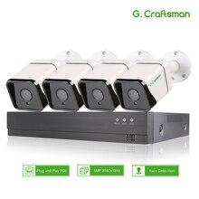 Xm顔検出4CH 5MP poe ipカメラシステムキットオーディオ防水cctvセキュリティビデオ監視H.265 + xmeyeグラム。職人
