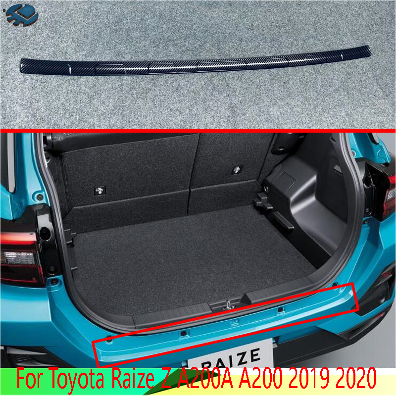 For Toyota Raize Z A200A <font><b>A200</b></font> <font><b>2019</b></font> 2020 Stainless steel rear bumper protection window sill outside trunks decorative plate pedal image