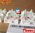 FP10R12YT3 FP15R12YT3 отличная цена качество IGBT Германия -- ZYQJ