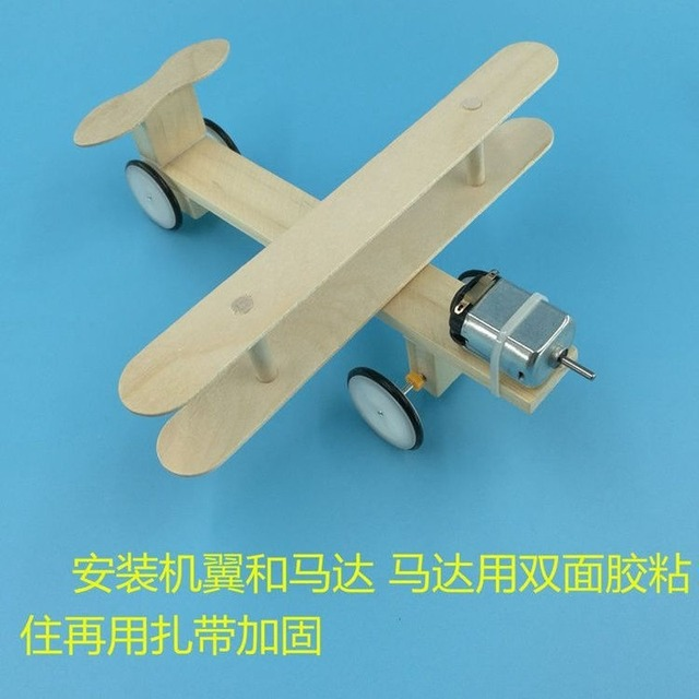 Creative Electric Taxiing Plane Small Production DIY Small Invention Children's Handmade Materials Popular Science Model Gift 4