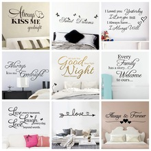 Wall-Stickers Decals Bedroom Quote Sweet Dreams Living-Room Personalized Creative