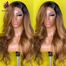 Эффектом деграде (переход от темного к коричневый левой части Синтетические волосы на кружеве человеческих волос парики с детскими волосам...