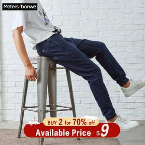 Loose Jeans Metersbonwe Harem-Pants Youth Casual Mens New Trend Autumn Spring