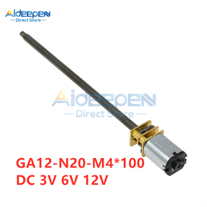 GA12-N20-M4*100 DC 3V 6V 12V 15/30/60/100/150/200/300/400/500/600/800/1000RPM Micro Speed Gear Motor With Metal Gearbox Wheel