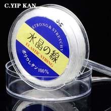 C.YIP KAN Jewelry DIY bracelet string string strong 0.6mm0.8mm1.0mm1.2mm elastic rope agate bracelet elastic rope