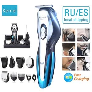 Kemei hair clipper hair trimmer men's be
