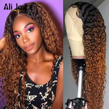 Ombre Curly Wig 13x4 Lace Front Wig Brazilian Curly Human Hair Lace Front Wigs Ombre Brown Color Swiss Lace Wig For Black Women
