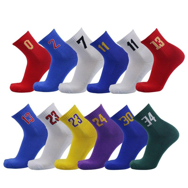 UG Professional Super Star Basketball Socks Elite Thick Sports Socks Non-slip Durable Skateboard Towel Bottom Socks Stocking