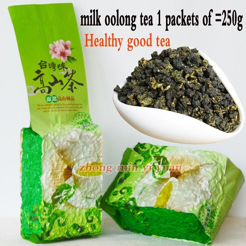 Oolong té taiwanés 250g Taiwán Alta Montaña Jin Xuan leche Oolong Té Blanco 250g regalo envío gratis