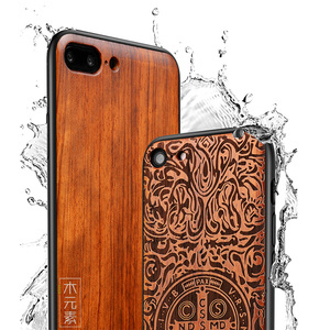 Image 5 - Carveit רך קצה עץ מקרה עבור iPhone 7 8 SE 2020 בתוספת נייד טלפון 3D גילוף אבזר כיסוי רטרו עץ TPU מגן גוף