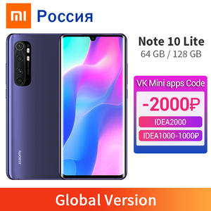 Xiaomi Snapdragon 730G Mi-Note 10-Lite 64GB 6GB GSM/LTE/WCDMA NFC Adaptive Fast Charge