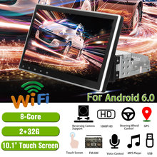 Jogador multimídia do carro 10.1 2g + 32g para android 6.0 estéreo do carro 1din 4 núcleo bluetooth wifi gps nav quad core rádio vídeo mp5 player