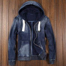 Simple Fashion Man Hooded Jeans Jacket and Coat Streetwear Plus Size XXXL Jean Jacket Men Imported European Jacket Men A226(China)