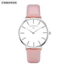 Часы chronos женские кварцевые с простым циферблатом модные