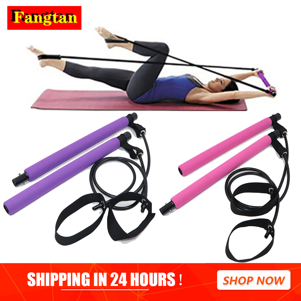 Yoga Pilates Bar Rod Resistance Bands Rope Puller Portable Elastic Exercise Stick Lightweight Trainer Gym Home Fitness Workout