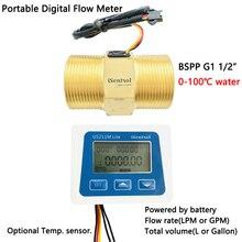 US211M Lite Portable Digital Flow Meter and Turbine Water Flow Sensor Brass BSPP G1 1/2