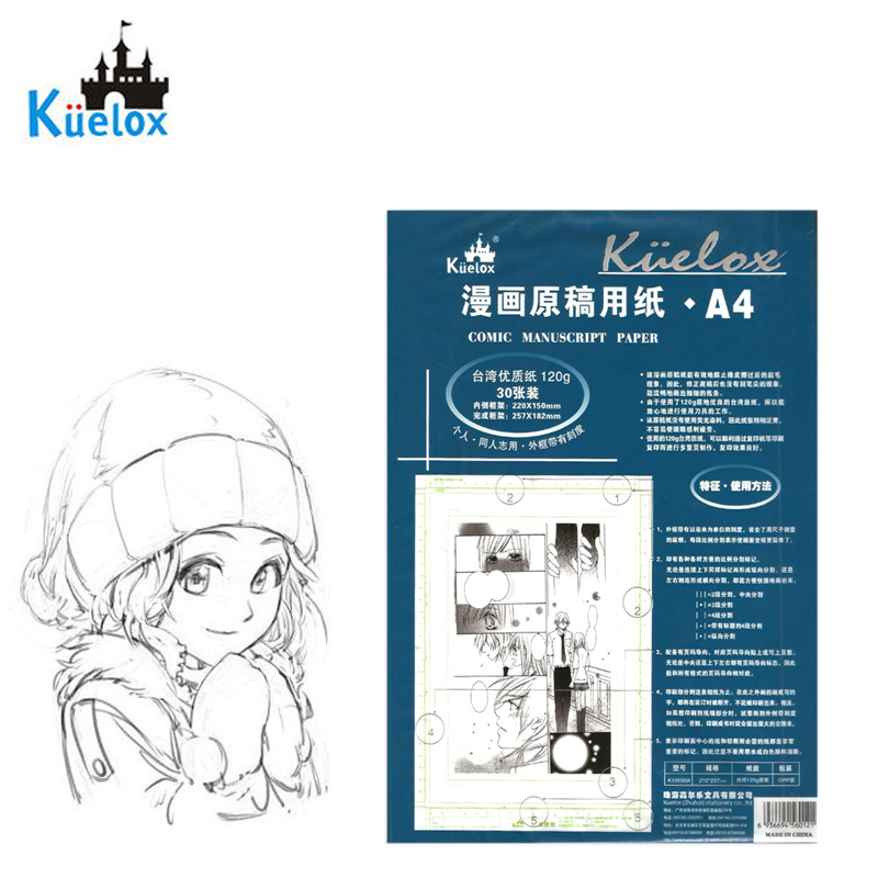 30 Sheets Comic Manuscript Paper A4 With Scale 120g Graph Paper Sketching Drawing Positioning Paper Kuelox