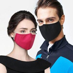 Анти PM2.5 маска для рта Анти-туман дыхание Муфельная Защитная Prepper моющаяся унисекс маска фильтры Пыли Респиратор D30